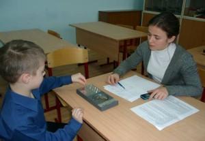 нейропсихологическая диагностика детей